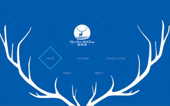 模板建站dede网站开发网站设计公司网站企业网站制作网页设计
