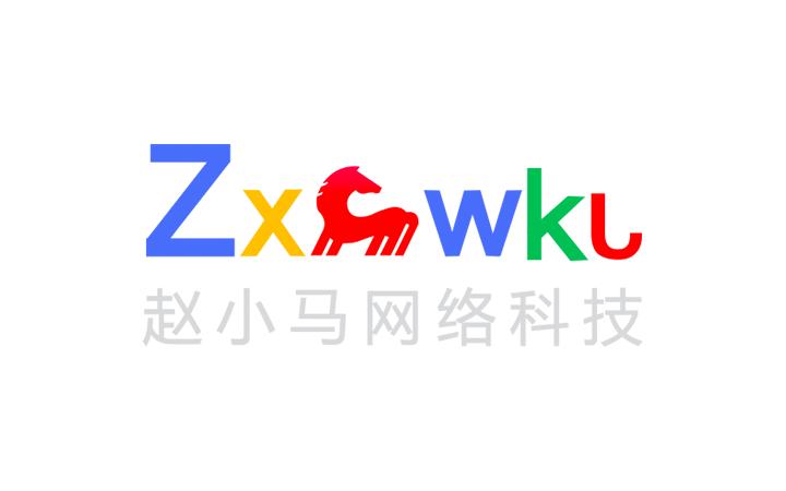 网页设计网站设计整站设计UI设计公司网站美工设计北京ui设计