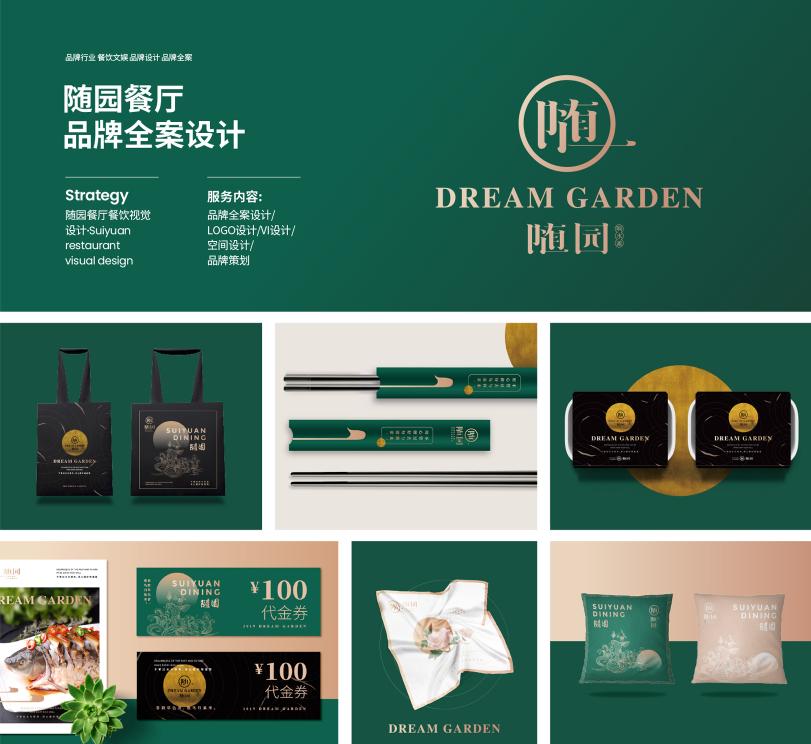 视觉锤VI设计企业vi公司导视vi全套手册vis视觉品牌全案