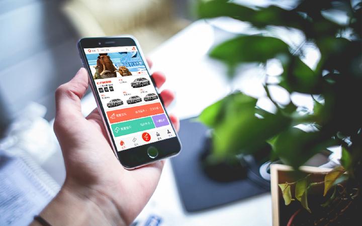 汽车二手车销售租赁/保险洗车美容改装/打车拼车app微信开发