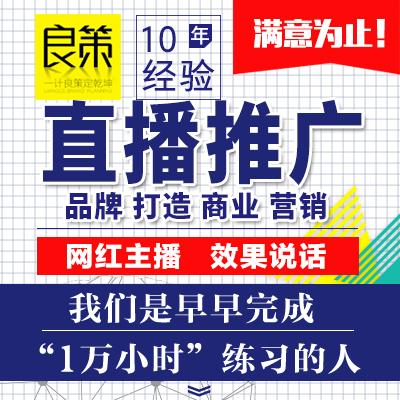 上海抖音视频快手视频西瓜视频淘宝视频剪辑运营推广视频直播营销
