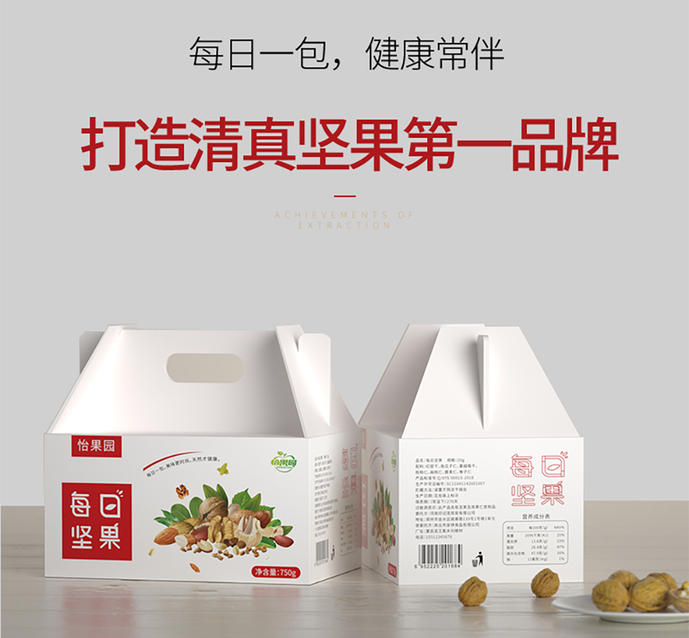 _创意包装设计瓶贴设计礼品盒设计产品包装零食包装设计效果图渲染7