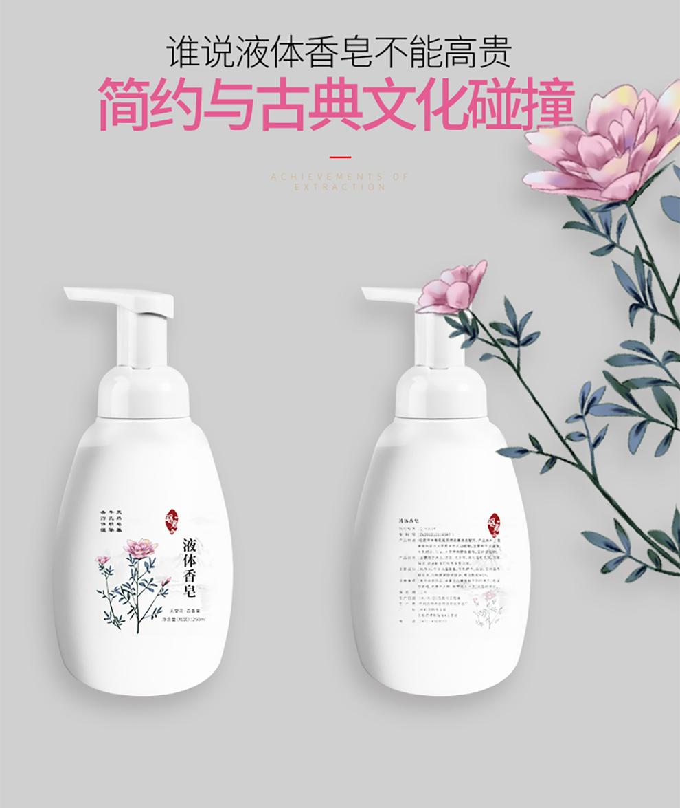 _创意包装设计瓶贴设计礼品盒设计产品包装零食包装设计效果图渲染8