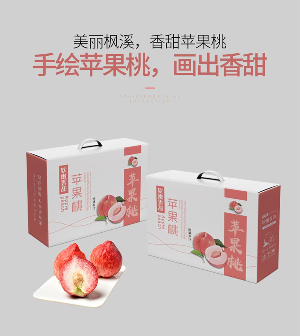 _创意包装设计瓶贴设计礼品盒设计产品包装零食包装设计效果图渲染10