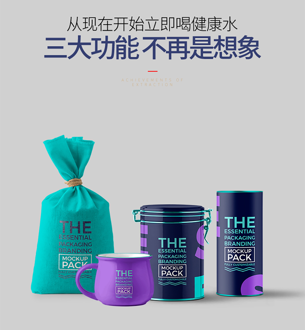 _创意包装设计瓶贴设计礼品盒设计产品包装零食包装设计效果图渲染11