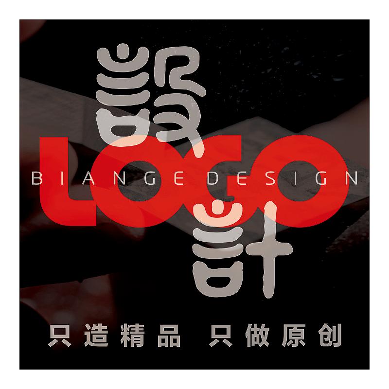 时尚手绘卡通英文个性抽象具象动感立体平面线条品牌LOGO设计