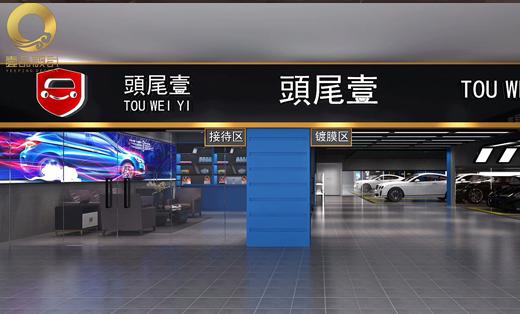 汽车美容养护4S店设计效果图制作全套设计