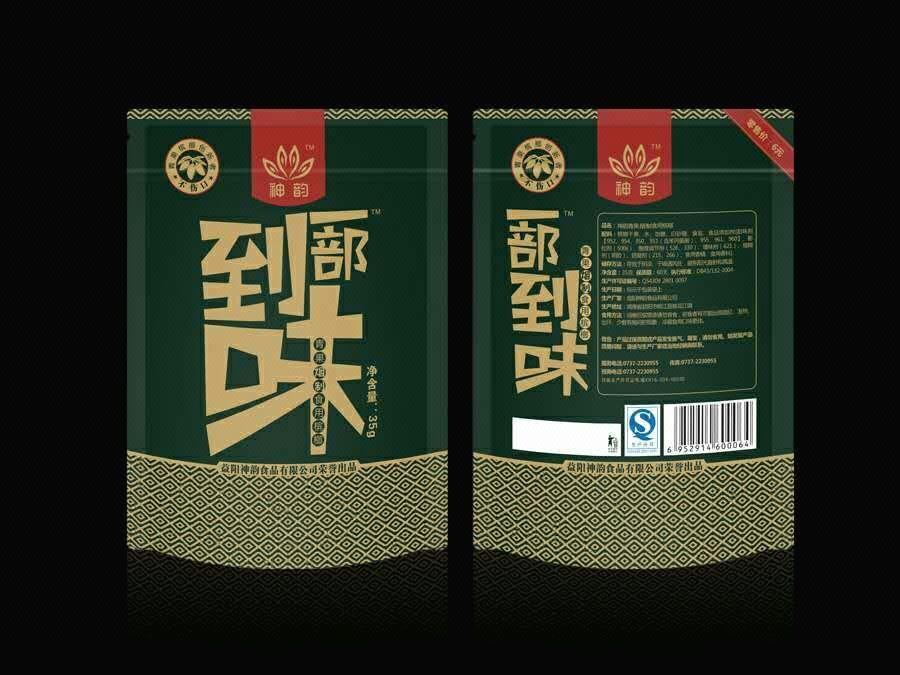食品饮料教育工业科技餐饮行业vi设计包装设计