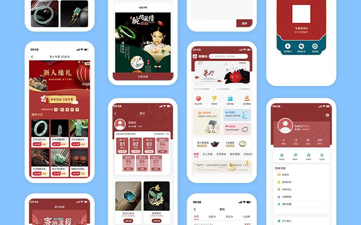 烟酒茶叶行业微信小程序公众号平台定制开发餐饮食品设计制作搭建