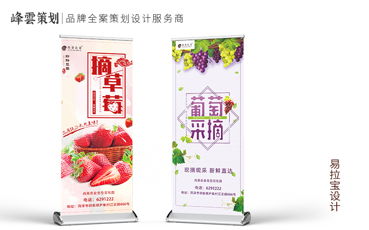 KT板设计定制宣传品物料设计形象宣传产品展示路标指引休闲娱乐