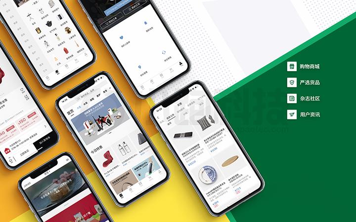 小跑科技-广州成品APP开发公司手机IOS安卓应用开发外包