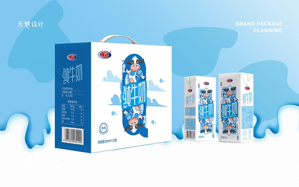 产品包装袋设计品牌定制礼袋商务卡通科技公司广告营销礼品宣传袋