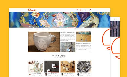owill服装商场-多用户商场app/APP开发/电商app