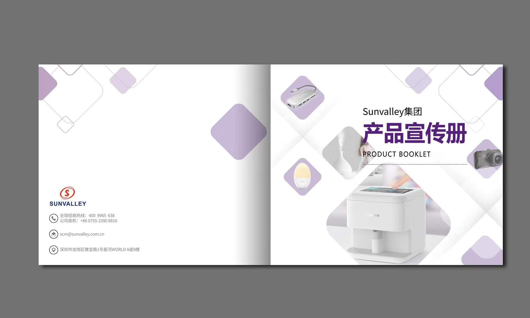 画册设计产品画册企业宣传册设计招商手册公司画册排版设计工业