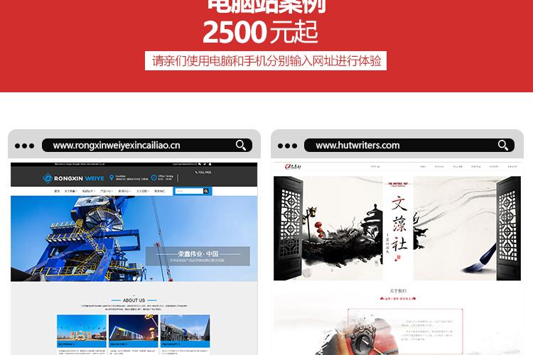 网站定制开发_豪华企业网站 网站建设 网站制作 网站定制开发 网站设计建站12