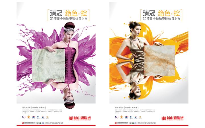 宣传单页设计DM单设计促销推广产品招生单页设计宣传页设计