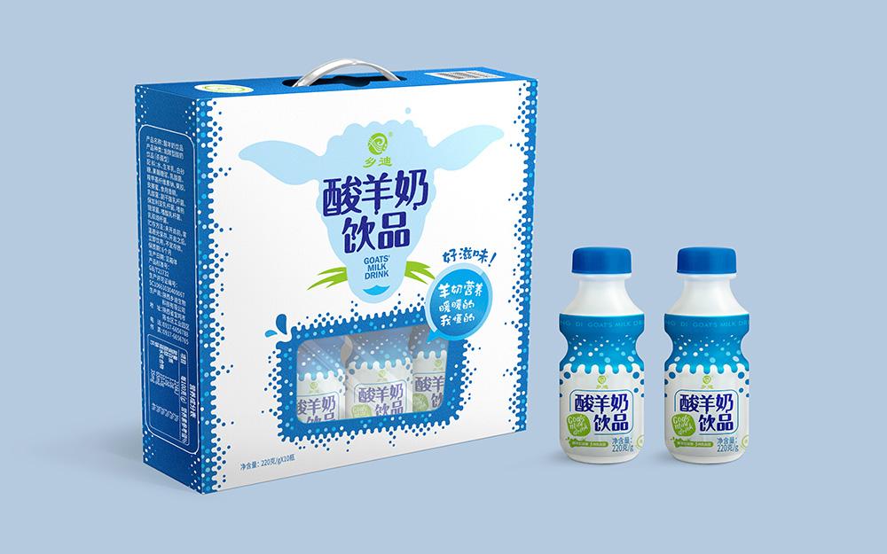 包装盒设计贴纸瓶贴标签包装袋水果手提袋食品大米产品包装设计