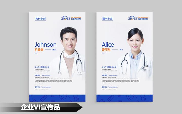 【睛灵品牌】品牌VI全套全案餐饮企业公司医疗地产景区系统设计