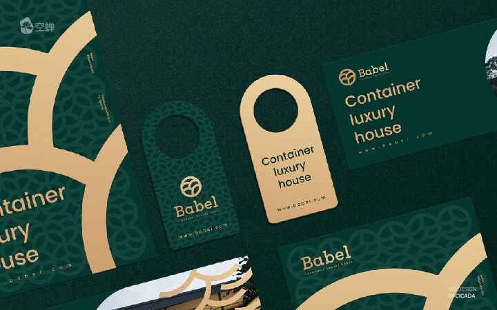 空蝉VI设计企业vi公司导视vi全套手册vis视觉品牌全案