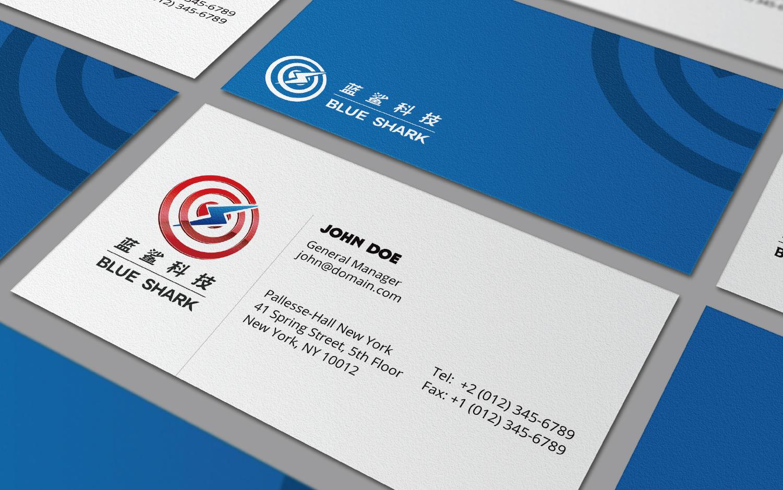 总监logo设计IT行业网站软件电商详情小程序图标LOGO
