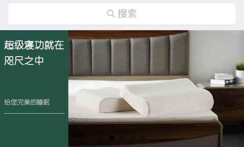 南昌网站建设-冰慧网络