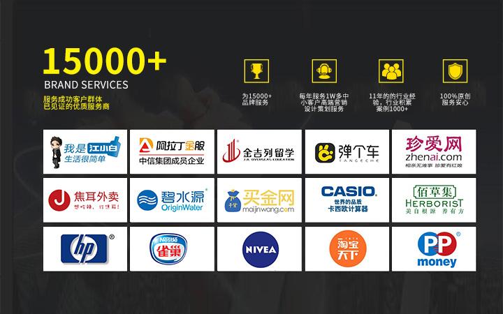 网络整合营销策划全案网站小红书视频品牌产品企业百度口碑推广