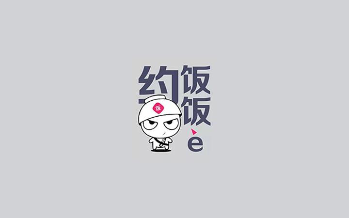 logo设计咨询总监/logo/企业/公司/创业商标/品牌