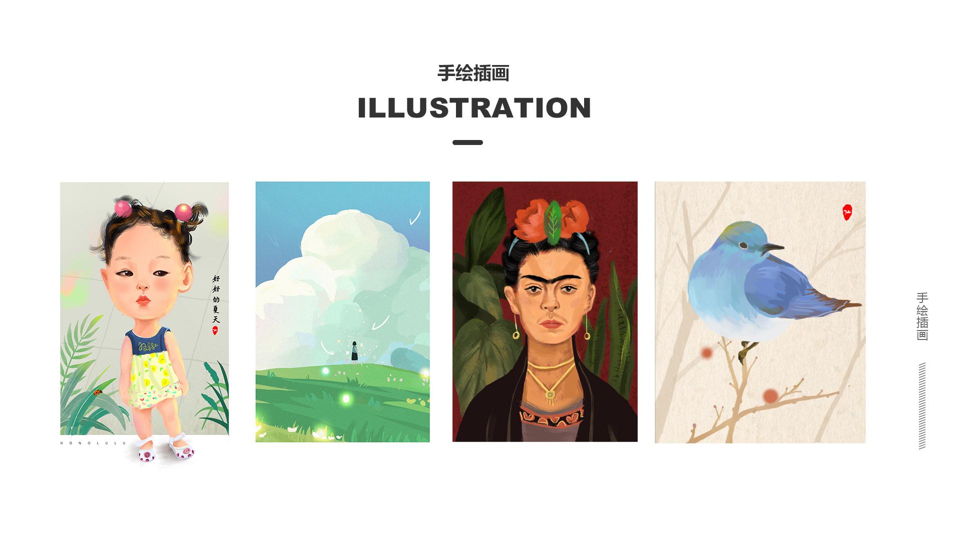 插画设计 商业插画 手绘插画 插图  儿插  动漫 IP形象