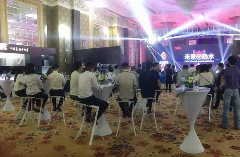 会议会展展览舞台搭建舞美舞台灯光音响LED视频大屏幕