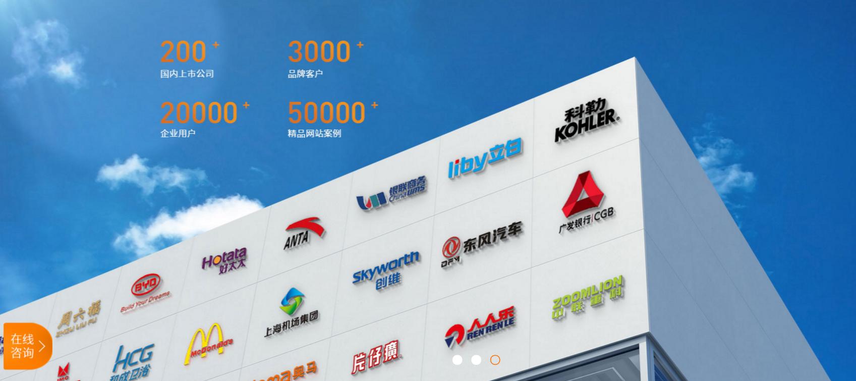 高端集团品牌门户手机公司企业网站官网建设开发制作定制设计改版