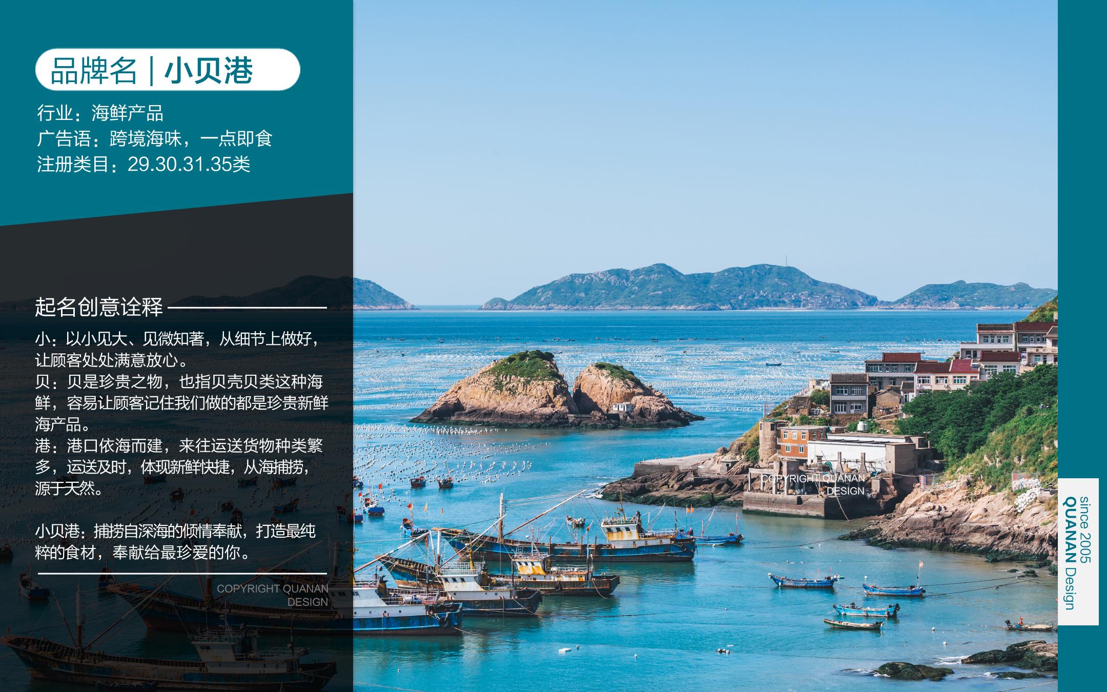 【上海取名】电子家电行业,公司起名,产品起名,高端取名