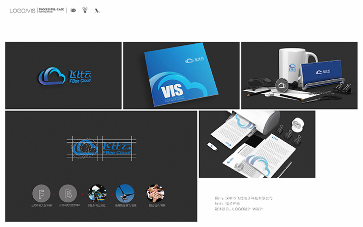 vi设计vi全套设计vis设计餐饮vi企业vi应用系统教育