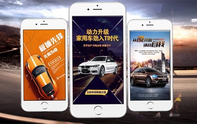 [汽车行业]北京APP开发 APP定制开发 二手车APP开发