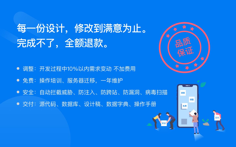 微信小程序/公众号定制开发/微商城/餐饮教育直播分销汽车外包
