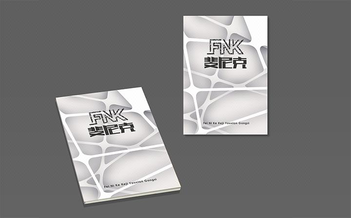 三行意创/画册设计/企业画册/产品画册/宣传册宣传品设计折页