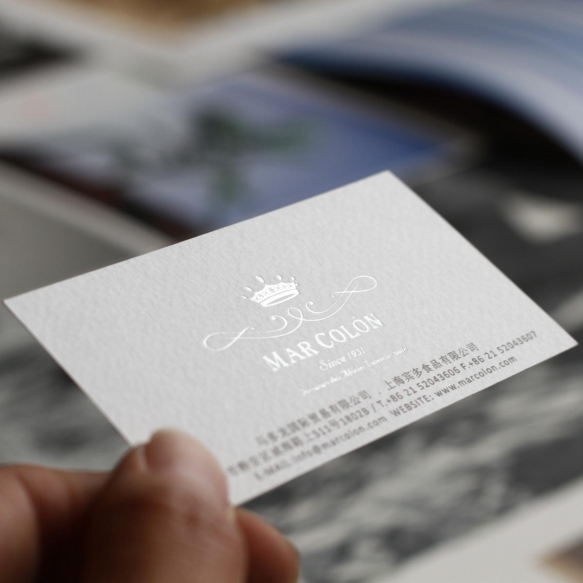 名片设计卡片设计高端名片个性名片原创设计高端形象卡片设计