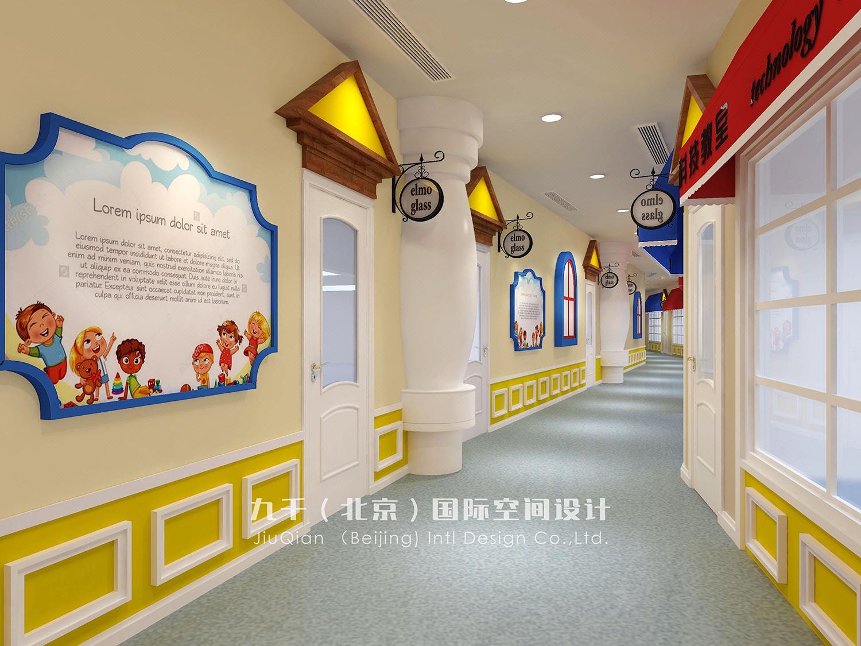【九千国际】高端幼儿园早教亲子园儿童教育机构设计室内设计