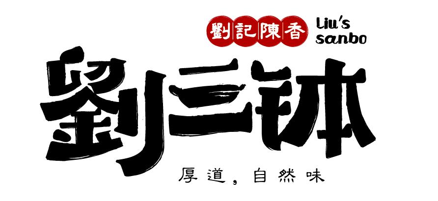 品牌企业公司图标LOGO设计APP图标设计UI标签字体设计