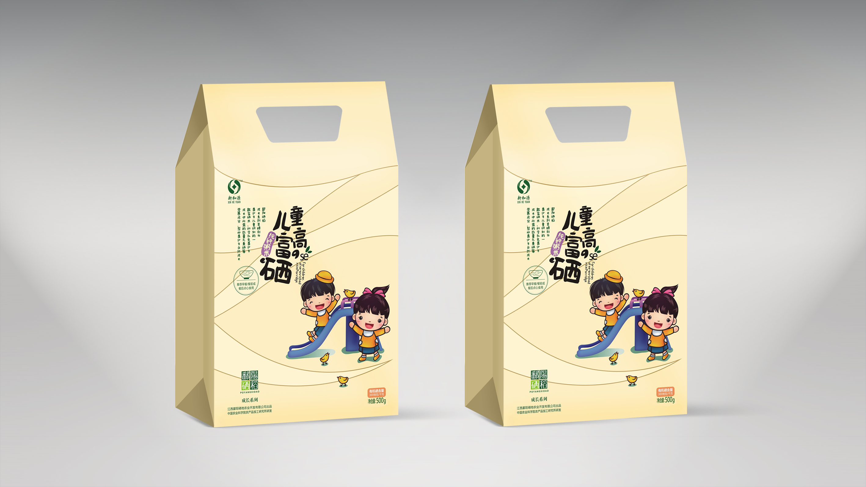 包装盒设计茶叶包装设计插画师绘画设计效果图手提袋外包装设计