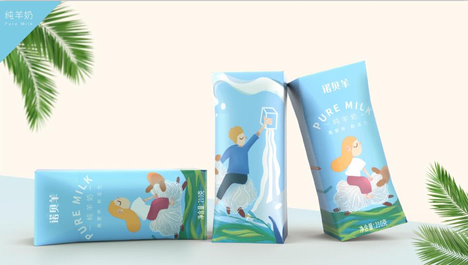品牌包装设计牛奶甜品包装袋包装盒设计水果食品农产品包装设计