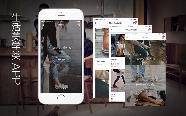 服装设计APP服饰搭配app服装服饰购物商城app定制开发商