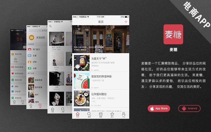 跨境电商app系统开发 B2B电商软件定制综合商城app开发