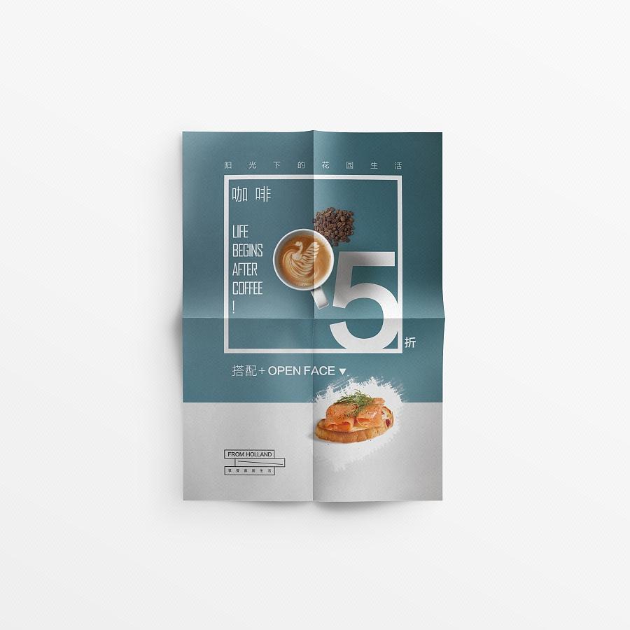 高端创意艺术海报/宣传单/封面/易拉宝/户外招商平面广告设计