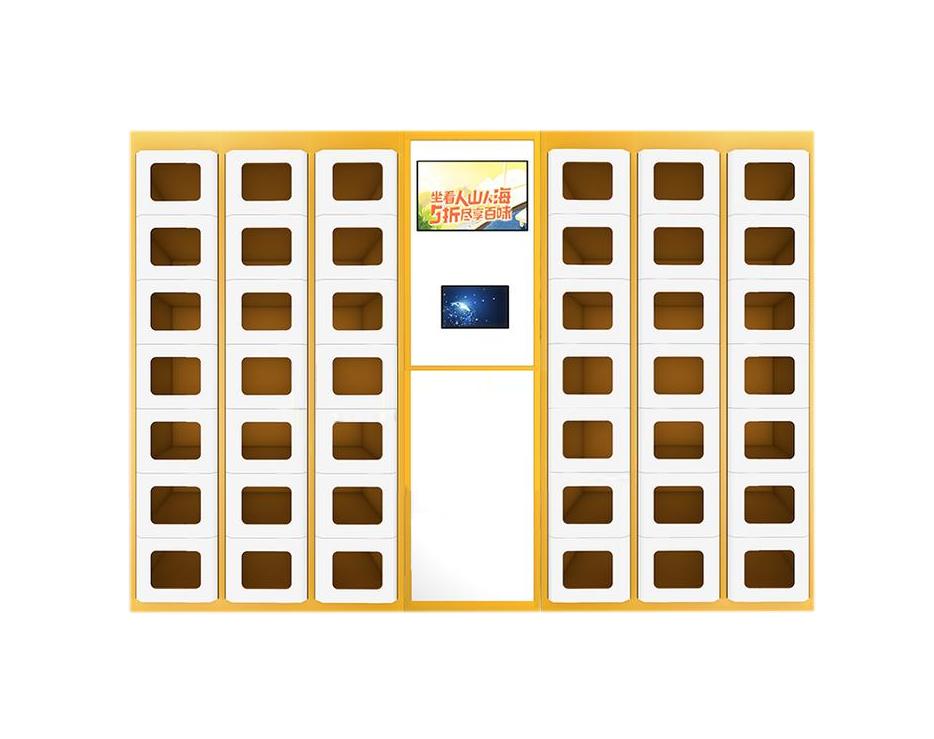 智能餐盒柜 配餐柜 外卖自提柜 早餐售卖柜 格子柜 定制研发