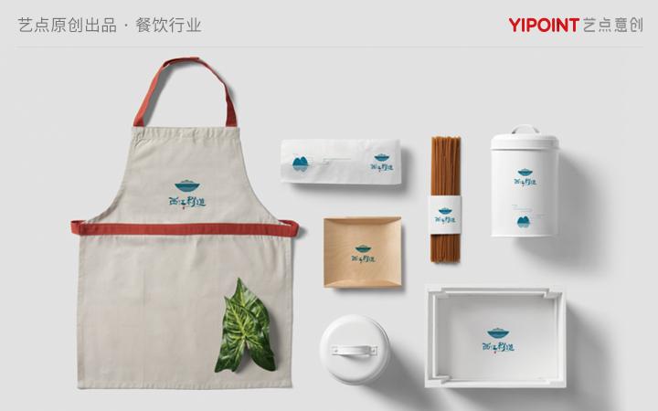 【餐饮行业解决方案】点菜系统开发/餐饮网站建设/餐饮企业网站