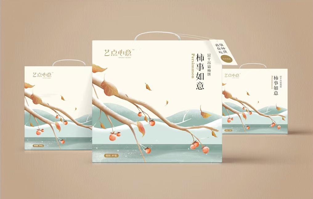 艺点资深包装盒设计插画设计商业插画游戏原画包装设计手提盒设计
