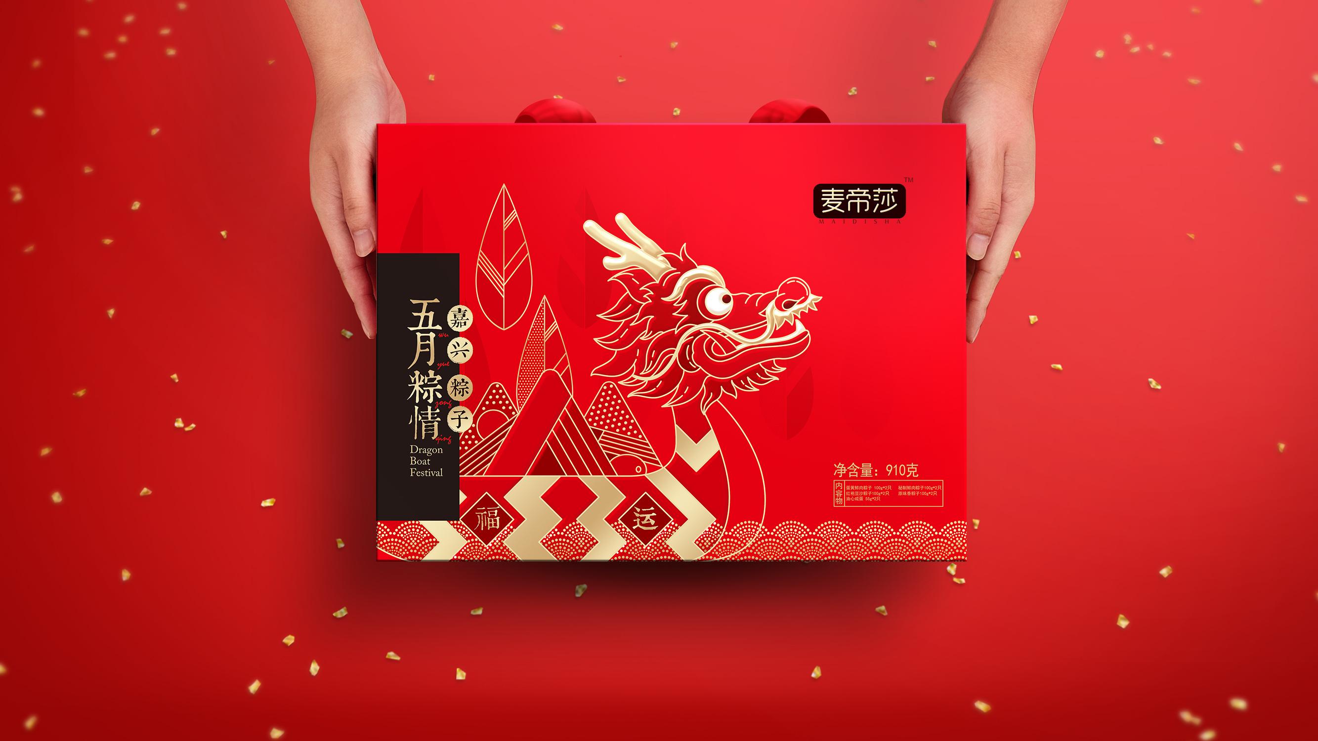 产品包装设计食品包装盒手提袋包装膜袋设计礼盒设计瓶贴标签设计