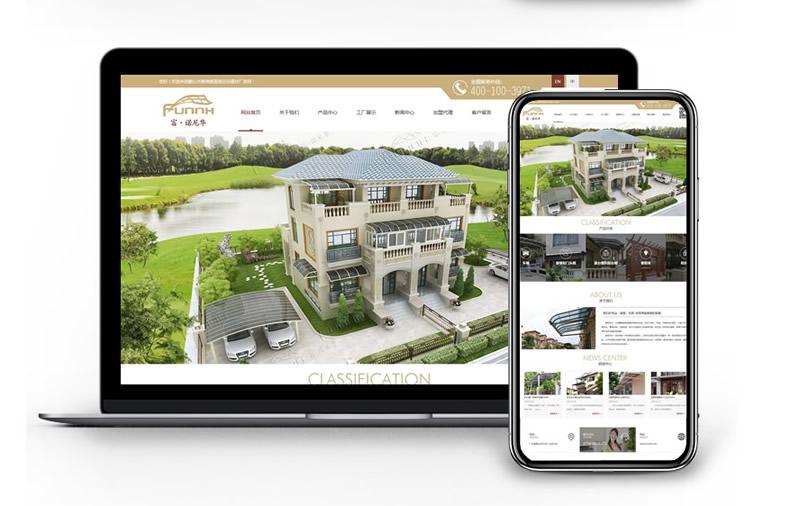 【异样网络】模板网站建设 模板网站 网站定制 网站开发建设