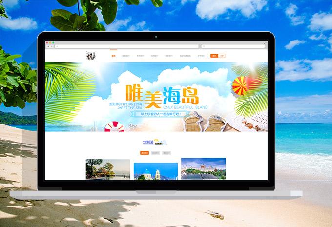 高端响应式网站建设-原创网站设计-网站制作开发-品牌网站定制