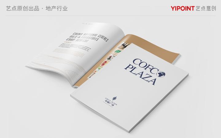 【艺点画册设计】公司宣传册海报折页易拉宝宣传单企业宣传品设计